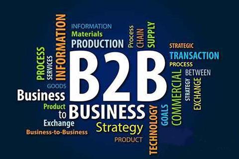 迎合社会发展的需求,浅谈B4B,B4C模式的诞生